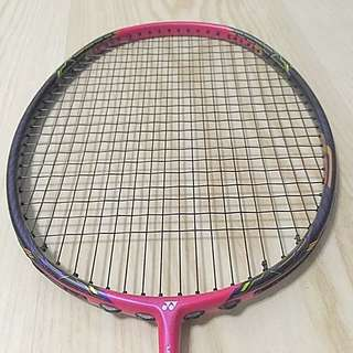 Yonex Voltric Z-Force 2 Lee Chong Wei Edition