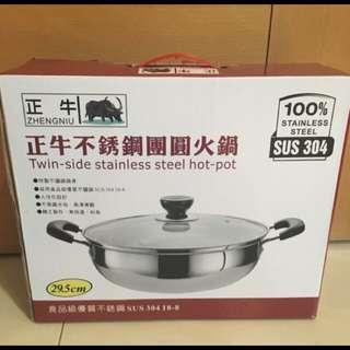 全新最低價鍋✨