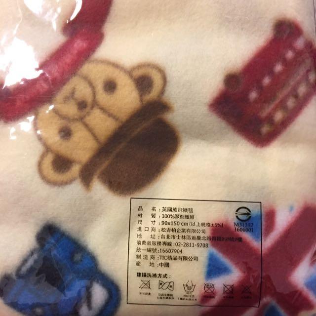 英國熊 飛機毯 毛毯 毯子