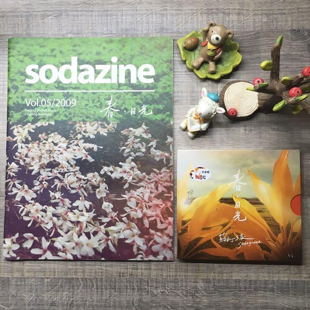 蘇打綠 / 蘇打誌Sodazine05(尚未售出)+春·日光(已售出)