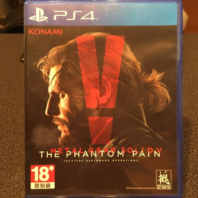 Metal Gear Solid. The Phantom Pain(日版)