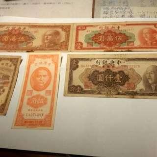 中央銀行發行5萬元鈔票