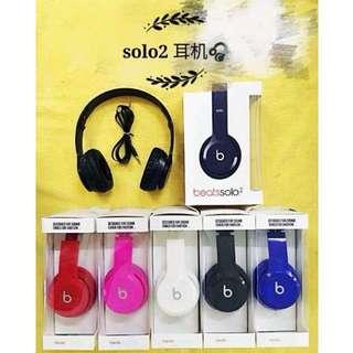 Beats Solo 2