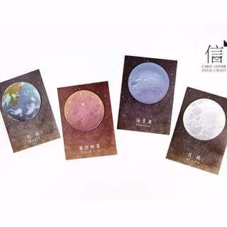Planet Sticky Notes