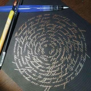 Spiral Calligraphy Quotes (Customized)