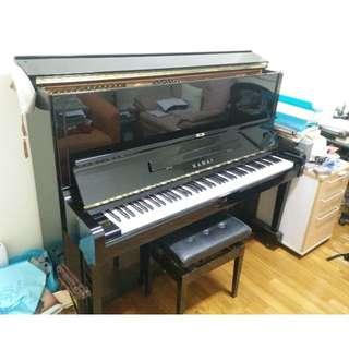 Kawai Upright Piano BS-20