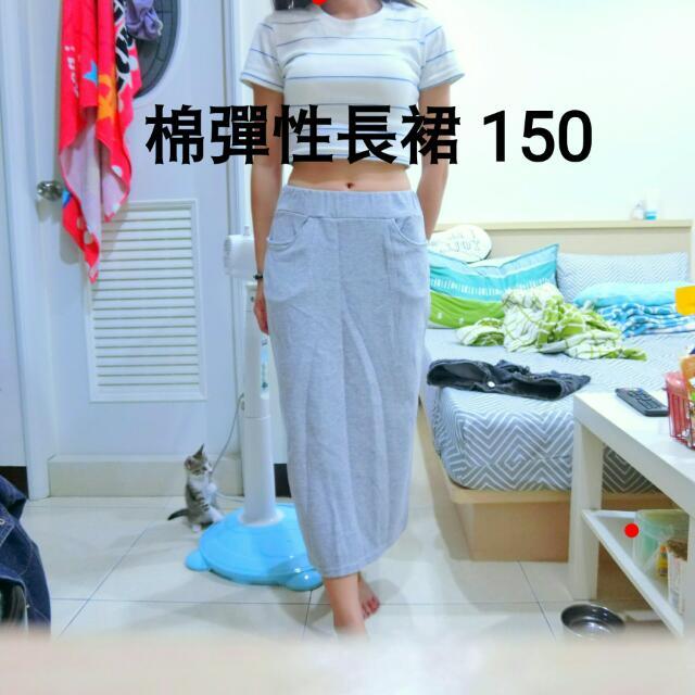 灰色彈性長棉裙