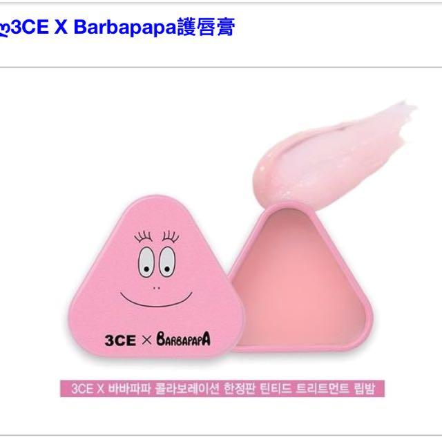 ❤️韓國代購 3ce Barbapapa 護唇膏