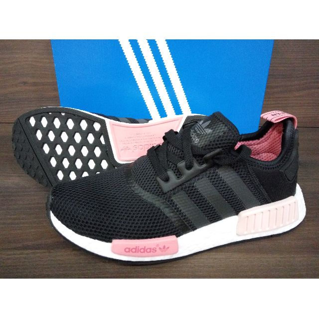 Adidas NMD R1 Peach Pink