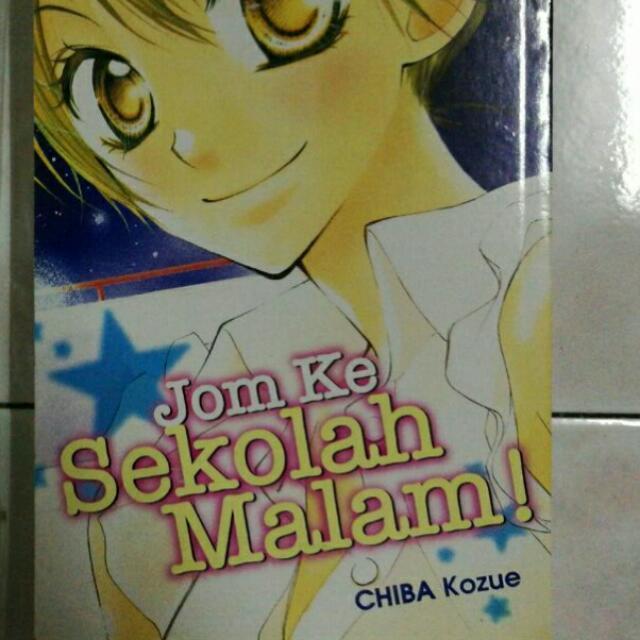 Jom Ke Sekolah Malam Books Stationery Comics Manga On Carousell