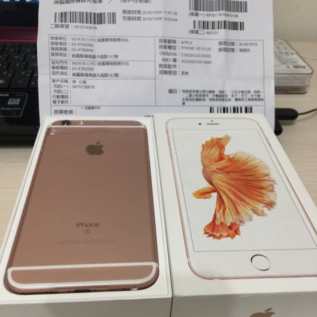 lphone6s plus 64g玫瑰金