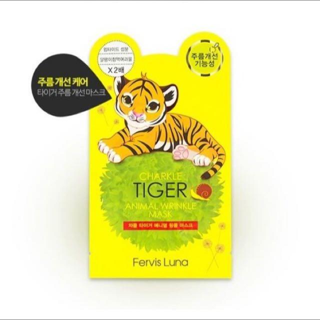 MASKER charkel Tiger