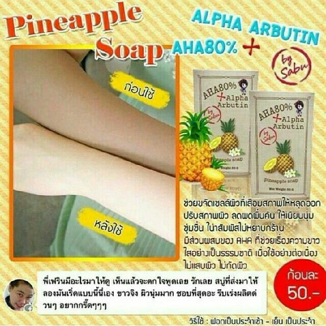 Pineapple Soap / Sabun Nanas by Skinista / Original Thailand