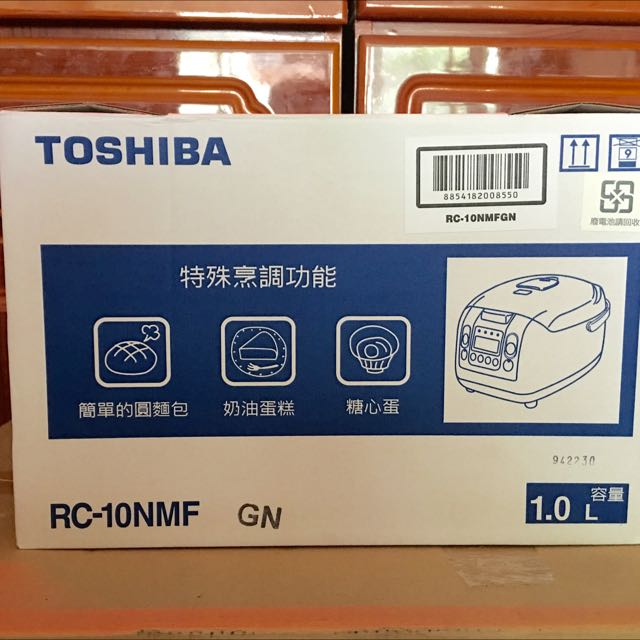 TOSHIBA RC-10NMFGN 東芝6人份微電腦電子鍋