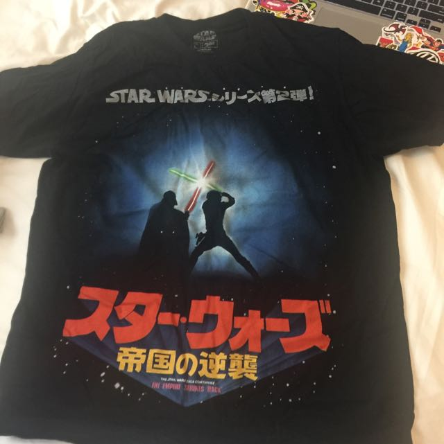 Urban outfitters Star Wars Ajirt