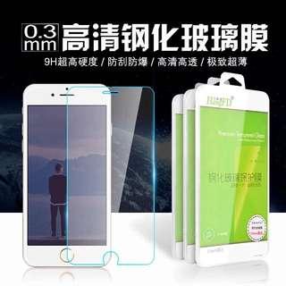 Iphone各尺寸皆有現貨鋼化玻璃膜
