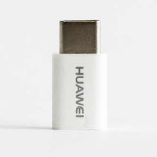 Huawei Honor Type C Usb Adapter