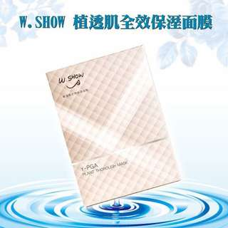 W.SHOW植透肌全效保濕面膜