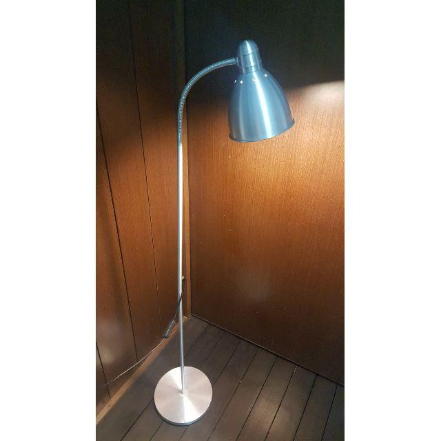 465d3ad205a5 Ikea LERSTA Floor/ Reading lamp, light aluminium with Bulb, Furniture on  Carousell