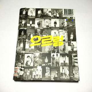 EXO Growl Album (K Ver.)