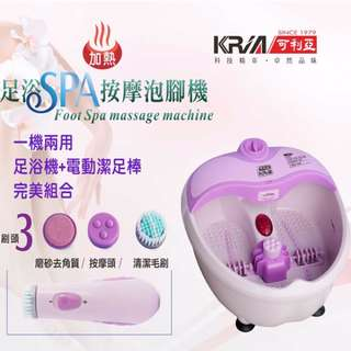 【KRIA可利亞】加熱SPA泡腳機/足浴機/按摩機(KR-2860)(原廠直送到府,免運)