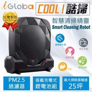 iGloba鑽石機掃地機器人