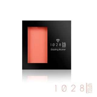 現貨🔸 1028 閃耀亮頰透漾腮紅 03 暖陽甜心 附刷具