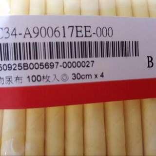 茶香寵物尿布經濟包100片