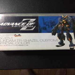 RX-121-1 Gundam TR-1 (Hazel Custom)