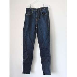 "NOBODY ""eternity"" cult skinny jeans"