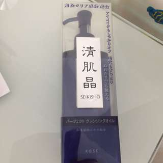 Seikisho cleansing Oil