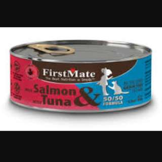 FirstMate - Wild Salmon and Wild Tuna
