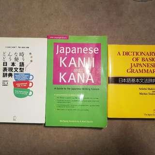 Japanese Dictionaries KANJI + GRAMMAR