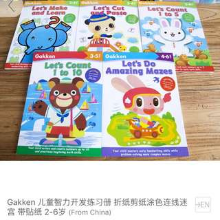 Brand New gakken Enrichment 4 Books
