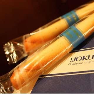 【Halloween】Cigare 【萬聖節限定】原味雪茄蛋捲10入