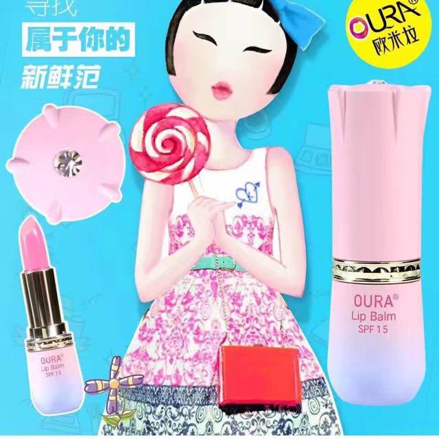 韓國 OURA馬油唇膏新款淡粉色