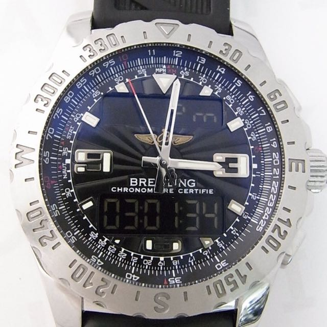 Breitling Airwolf (Genuine)