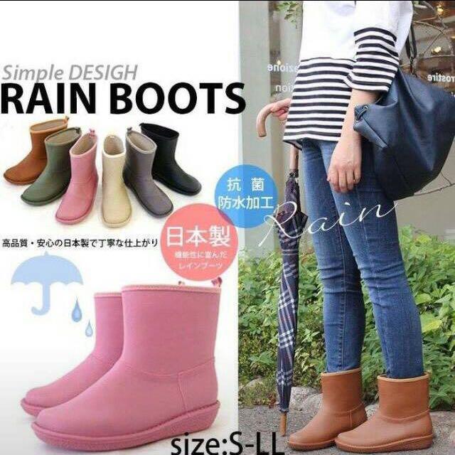 日本Charming雪靴造型雨鞋-駝色