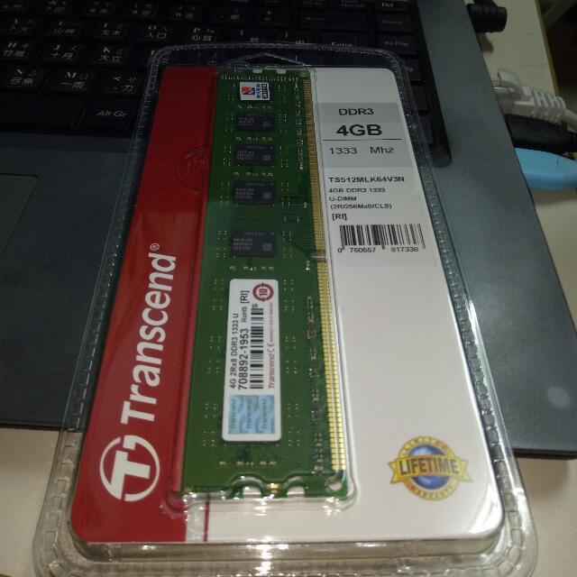 (保留中)創見DDR3 1333 4G記憶體(全新,可議價)