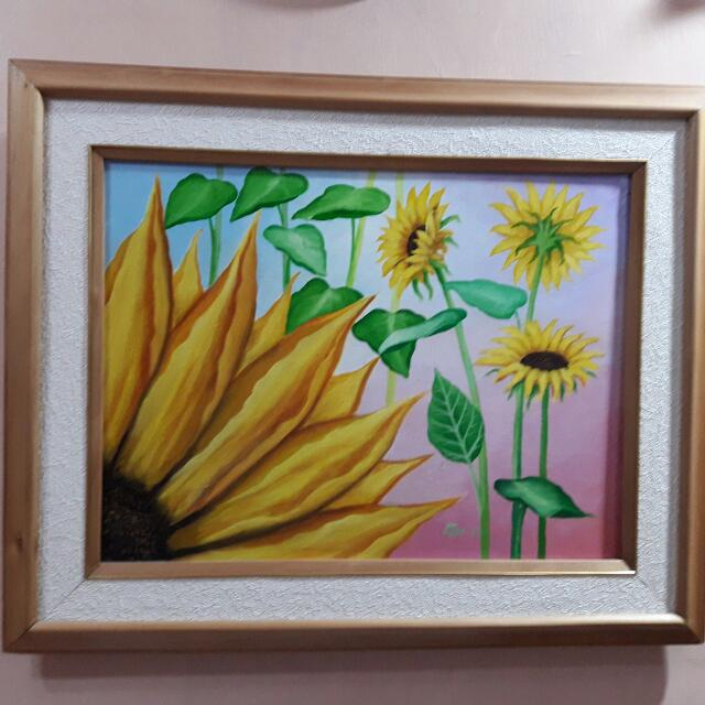 Repriced Painting Frame