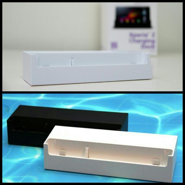 Sony Z 充電座 (白色)