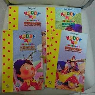 Noddy 系列-, 4本童書,  每本有中英文對照, 適合小朋友自己閱讀