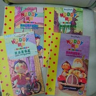 Noddy 系列二, 4本童書 每本有中英文對照, 適合小朋友自己閱讀