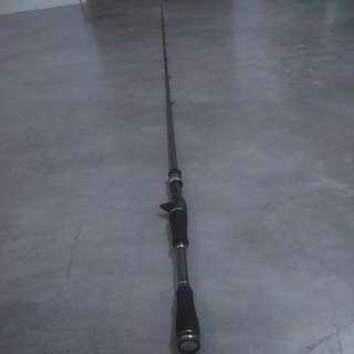 Majorcraft MS-X Fishing Rod