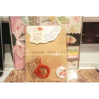 Japanese Food Wrapping Bags ( Gift Bags )