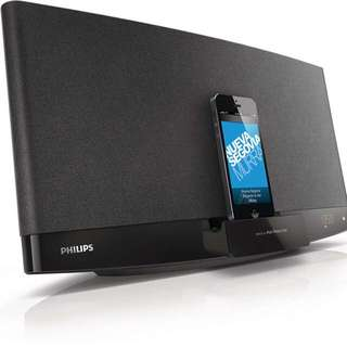 Philips Entertainment System