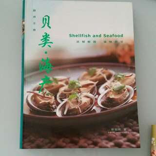 Seafood Cookbook (Chi&Eng)