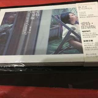 刘若英cd Limited Edition