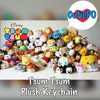 Tsum Tsum Plush Keychain