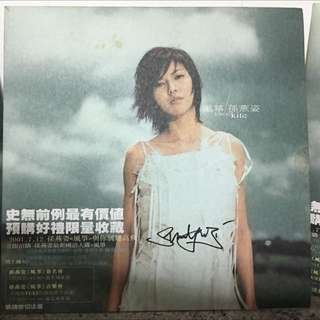 Sun Yanzi 孙燕姿 Preorder Single for collection with Signature